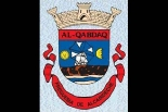 Brazão de Alcabideche